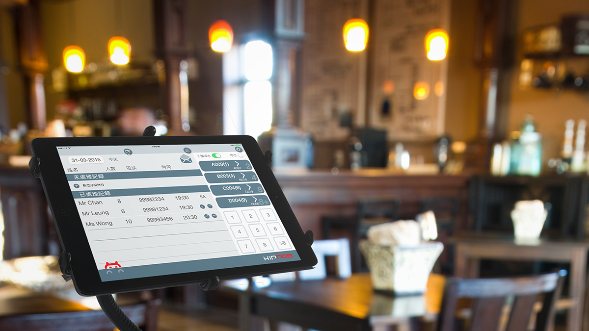 Restaurant POS Software: A complete guide